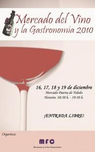 mercado-vino-gastronomia