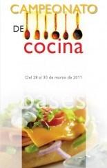 wpid-campeonato-cocina-futuras-promesas-gastronomia.jpg