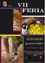 wpid-feria-artesanal-gastronomica-y-vinicola.jpg
