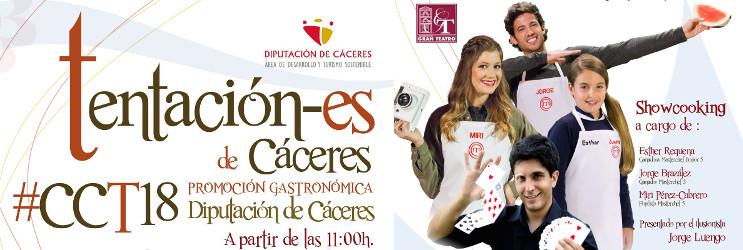 Cartel Tentación-es de Cáceres 2018